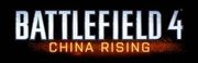 Battlefield 4 China Rising logo
