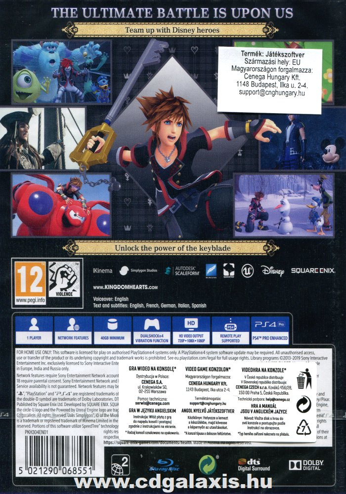 Playstation 4 Kingdom Hearts 3 hátlap