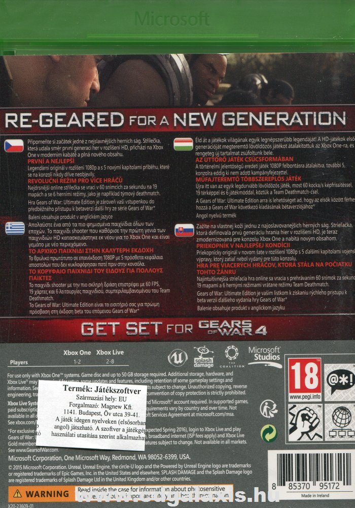 Gears of War: Ultimate Edition hátlap