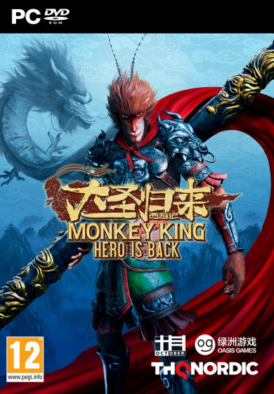 PC játék Monkey King: Hero is Back