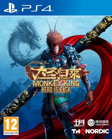 Playstation 4 Monkey King: Hero is Back